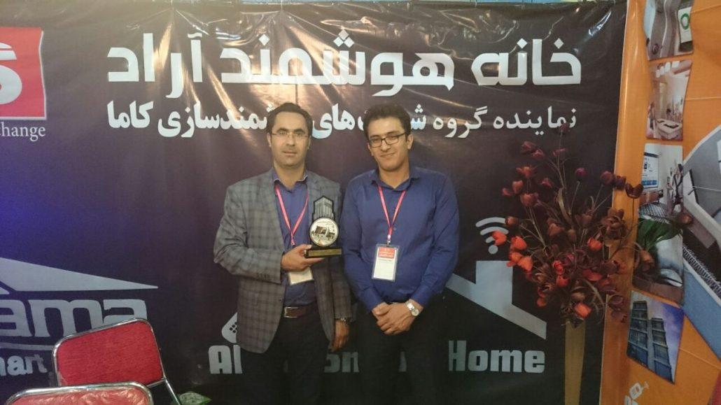 حضور شرکت خانه هوشمند آراد در سیزدهمین نمایشگاه صنعت ساختمان استان اردبیل