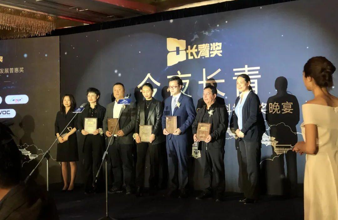 HDL برند جایزه Evergreen 2020 در زمینه هوش مصنوعی
