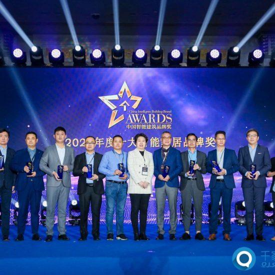 HDL برند هوشمند ساختمان 2020 در کشور چین